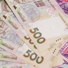 На Сумщині банкір оформляв людям кредити без їх відома