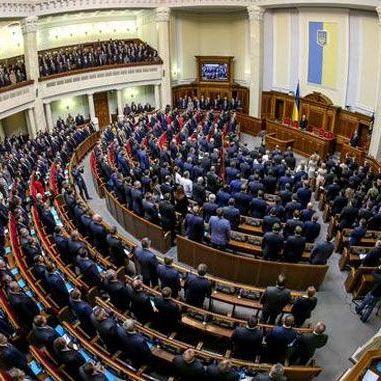Депутати хочуть отримувати зарплату на рівні зарплат міністрів