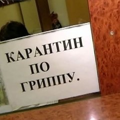 Кожен шостий українець цієї зими захворіє на грип, - МОЗ