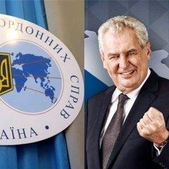 Україна ніколи не торгуватиме своєю територією: в МЗС відреагували на заяву президента Чехії про Крим