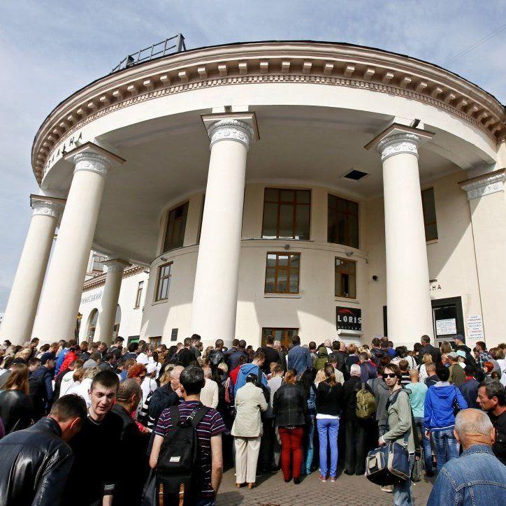 У Києві замінували станцію метро «Вокзальна»
