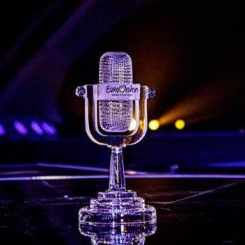 Стали відомі дати нацвідбору півфіналістів і фіналістів на Євробачення-2018