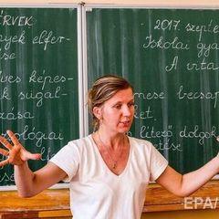 ЄС розгляне претензії Угорщини до українського закону «Про освіту» 16 жовтня – ЗМІ