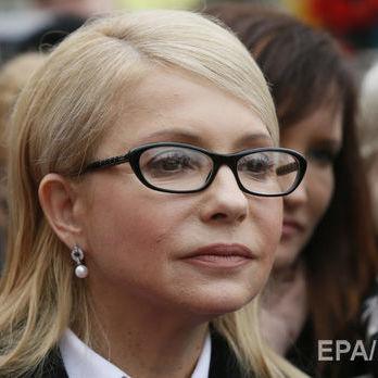 Сім'я Тимошенко заробляє на мережі ломбардів через офшори – ЗМІ