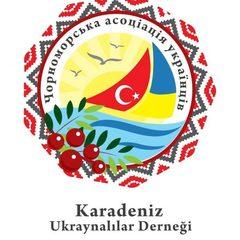 У Туреччині відкрився ще один осередок української громади