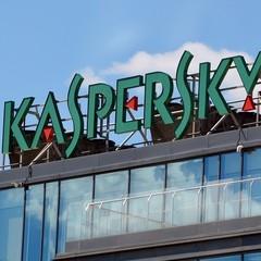 Російські хакери зламали антивірус Касперського, - спецслужби Ізраїлю