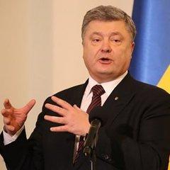 Василь Грицак заявив про злочин президента Петра Порошенка, - Гриценко