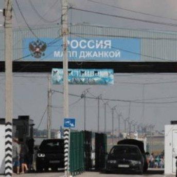 Росія розпочне будівництво «стіни» на кордоні із Кримом з нового року, - Слободян