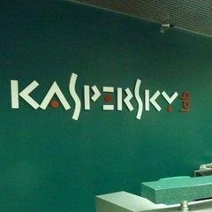 Влада РФ перетворила антивірус Касперського в інструмент для шпигунства