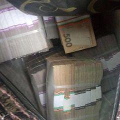 Луценко: У Чернігові під час ліквідації конвертаційного центру вилучено ,67 млн, €117 тис. і 2,6 кг золота