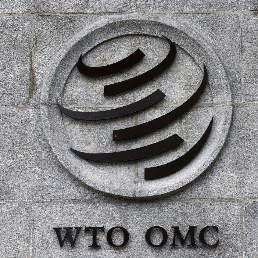Україна подала черговий позов проти Росії до СОТ