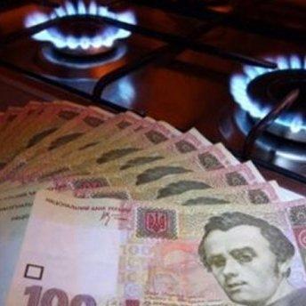 Данилюк розповів як вираховуватиметься ціна на газ для українців після переговорів з МВФ