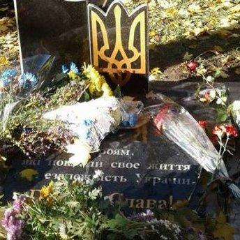 Вандали зруйнували пам'ятний знак воїнам АТО у Костянтинівці