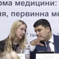 Сфера охорони здоров'я - найбільш корумпований орган в Україні