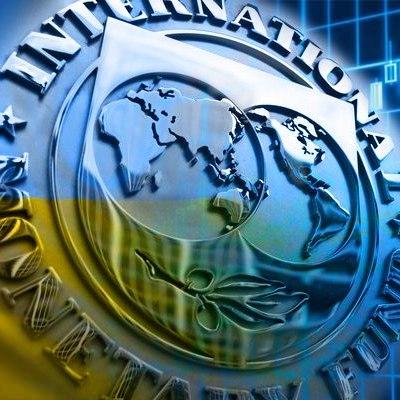 Виділення нового траншу МВФ відкладається