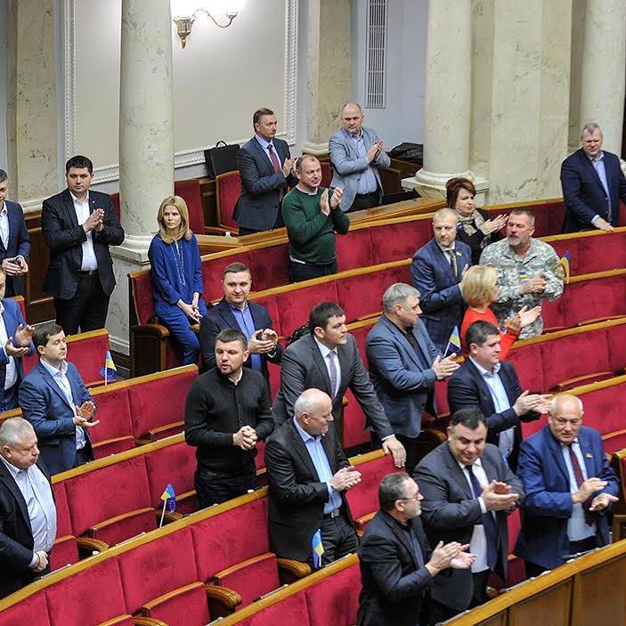 Профільний комітет рекомендував Раді розглянути законопроекти щодо зняття депутатської недоторканності
