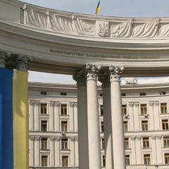 МЗС висловило протест через продовження арешту Гриба в Росії