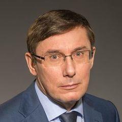 Луценко: Повністю підтримую зняття депутатської недоторканності