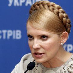 Тимошенко написала заяву про зняття з себе депутатської недоторканності (відео)