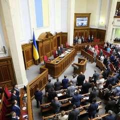 Недоторканність нардепів: Рада направила законопроекти до Конституційного Суду
