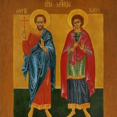 20 жовтня Православна Церква вшановує пам'ять мучеників Сергія та Вакха