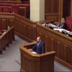 «Мене було затримано і пограбовано» - Розенблат з трибуни парламенту