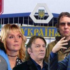 Парубій підписав закон про гастролі російських артистів в Україні