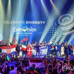 Держаудитслужба України виявила порушення у використанні коштів для «Євробачення 2017»