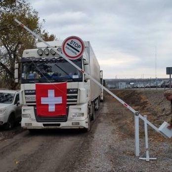 Швейцарія надіслала на Донбас гумдопомогу на суму 150 тис. доларів
