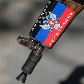 На Донеччині правоохоронці виявили склад боєприпасів