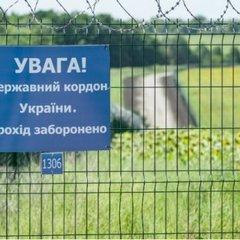 На кордоні між Україною і Польщею з'являться нові пункти пропуску