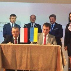 Через Карпати збудують міжнародну автомагістраль: Омелян підписав меморандум