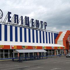 На Київщині в «Епіцентрі» продають іграшкову російську техніку (фото)