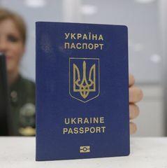 Громадяни України оформили вже 5 млн 516 тисяч біометричних паспортів, - ДМСУ