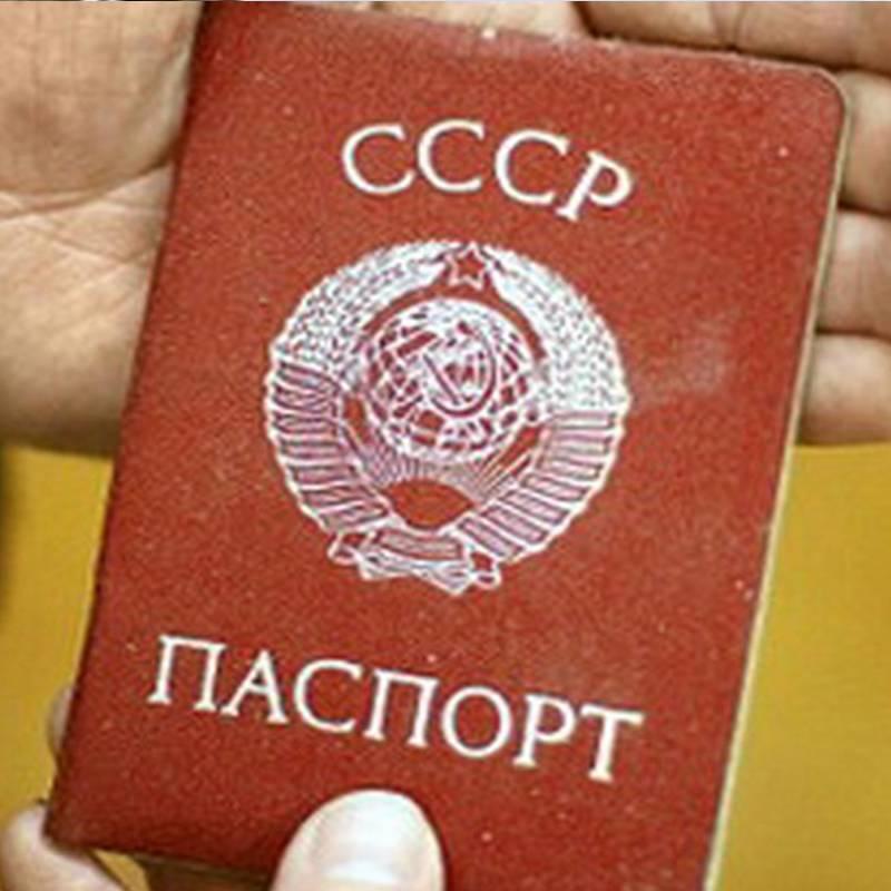 На Вінничині пенсіонер 15 років отримував пенсію за радянським паспортом