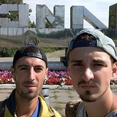 МЗС України почало пошуки двох українських туристів, які зникли у РФ