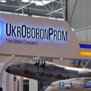 Укроборонпром не пускає до себе перевірку – Держаудитслужба