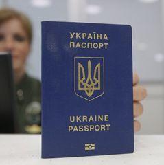 Український паспорт в рейтингу виявився кращим за російський