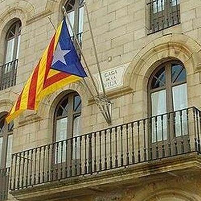 Одне з міст в Іспанії першим проголосило незалежність