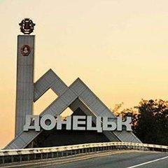 У центрі Донецька прогримів вибух