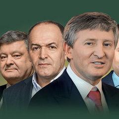 Порошенко - п'ятий у рейтингу найбагатших українців