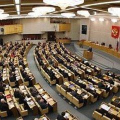 Держдума РФ привітала Україну з 73-ю річницею визволення від фашистів і засудила заборону георгіївської стрічки
