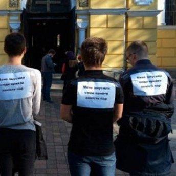 Викладачів НПУ Драгоманова покарали за примус студентів до відвідування молебень