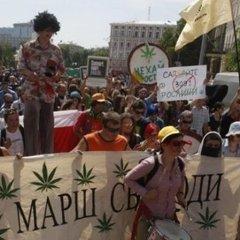 У Києві влаштували акцію за декриміналізацію марихуани (фото)