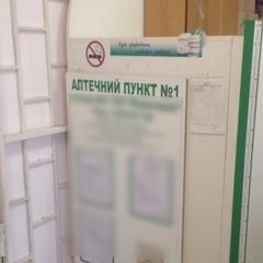 Правоохоронці викрили у Києві незаконний пункт із продажу медикаментів