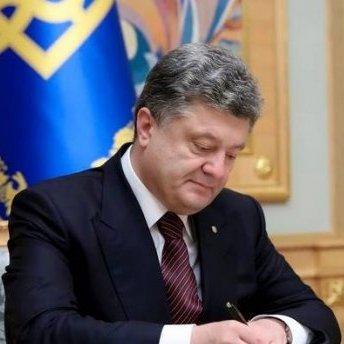 Порошенко підписав закон про приведення бухгалтерського обліку до стандартів ЄС