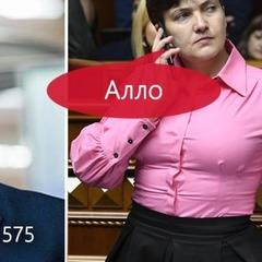«Савченко» працює в сексі по телефону: весела пародія від «95 Кварталу»