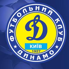 Київське Динамо можуть дискваліфікувати і заборонити грати в єврокубках