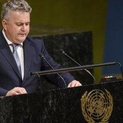 Україна закликала в ООН підтримати суд, що розслідує агресію РФ