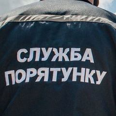 В ДСНС прокоментували можливе надходження циклону «Герварт» в Україну
